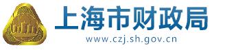 上海市财政局手机客户端