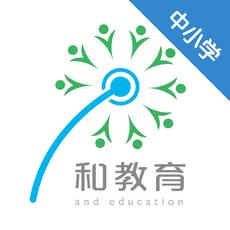 浙江和教育破解vip最新版