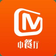 湖南卫视芒果TV直播最新版