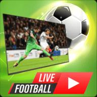 欧洲足球直播高清版