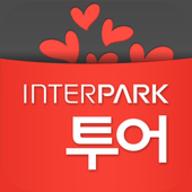 韩国interpark公园间之旅