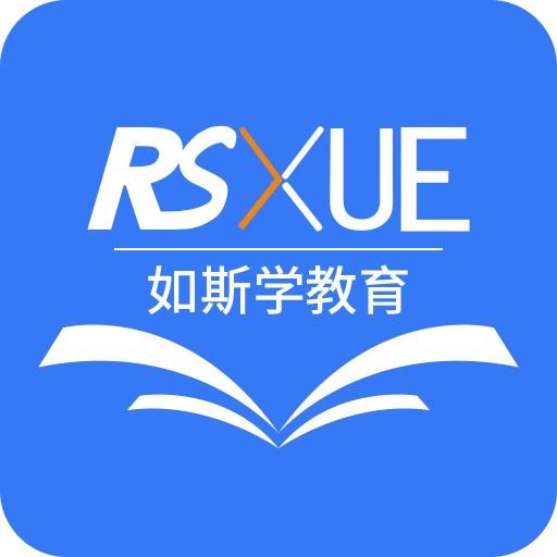 如斯学教育v1.0.1移动版