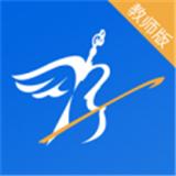 爱乐社教师版v1.0.0正式版