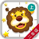 7开心学汉字二年级上册v4.3.9免费版