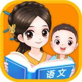 明师高徒v1.1.5正式版