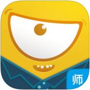 青只口算教师端v2.3.7移动版
