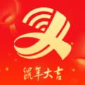 江西云课堂v2.9.26正式版
