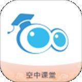 平湖空中课堂v5.5免费版