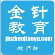金针教育v1.0官方正式版