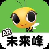 AR未来峰v1.0官方正式版