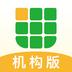 优课学机构版v1.3.10官方正式版