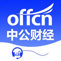 中公财经v1.1.0官方正式版