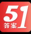51答案v2.2安卓免费版