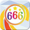 666彩票官网版