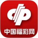中国福彩官方正式版