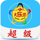 大乐透助手app下载v2.0.0官