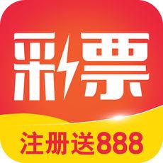 好彩投app下载v2.0.0 官方