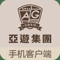 亚游国际游戏官网app下载v