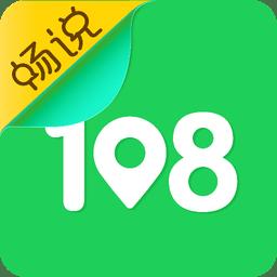 108社区最新版