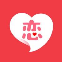 约恋v1.0.0移动线上版