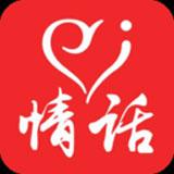 恋爱情话经典语录下载v1.0.0安卓免费版