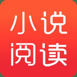55小说网安卓版