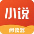 风云小说阅读网最新版