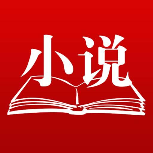 龙腾中文小说网安卓版