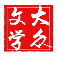 大众小说官网版