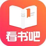 看书吧小说网app下载v6.3.4 无广告版