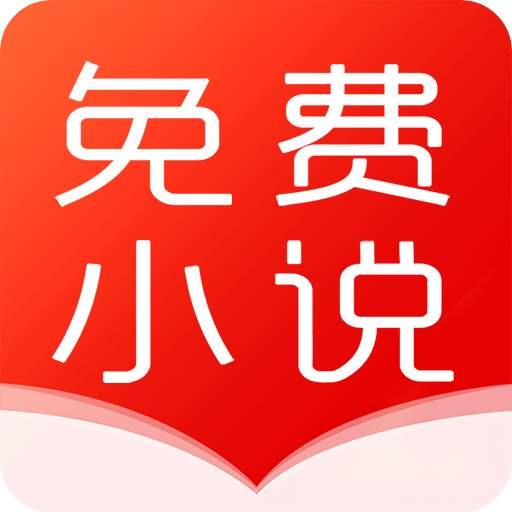 没有广告的小说网app下载v1.5.1免费版