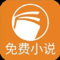 君子阁小说网免费版