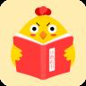 小鸡看书安卓版