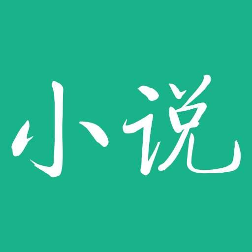 龙腾小说网址txt完整版