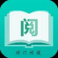 搜读小说网app下载v1.0.1官方最新版