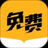 棋子小说网中文手机版