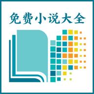 海天小说网中文手机版