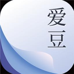 爱豆追书中文手机版