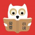 爱尚小说网破解vip免费版