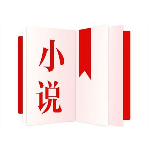 800小说网官方正式版