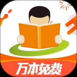 天翼中文小说网精简版