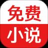 凤鸣轩小说网无广告无弹窗版