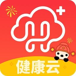 上海健康云appv5.1.2 官网最新版