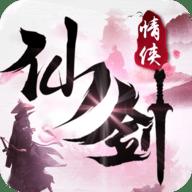 仙剑情侠传最新版安卓版