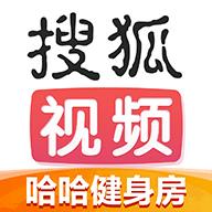 搜狐视频2019新版