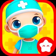 中央医院故事游戏