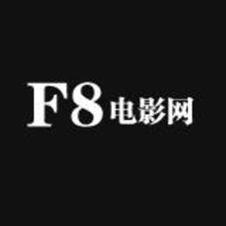 F8电影网安卓版