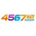 4567tv高清视界最新安卓版