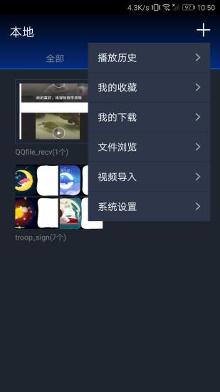 快狐短视频网页版