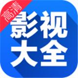 南瓜影视大全安卓免费版v2.3.1安卓免费版
